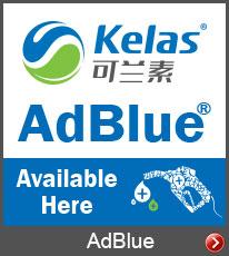 Kelas AdBlue